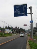 Road252
