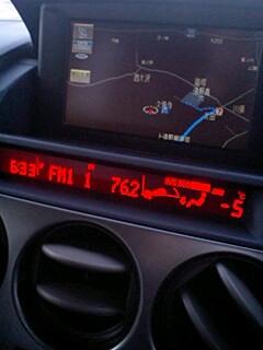 氷点下5度@いわき