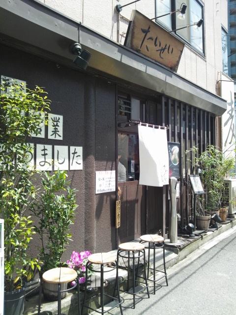 亀有「たいせい」の醤油ラーメン